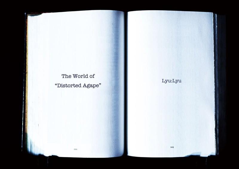 Lyu:Lyu ONE MAN LIVE 2014「ディストーテッド・アガペーの世界」 【初回限定盤】/Lyu:Lyu