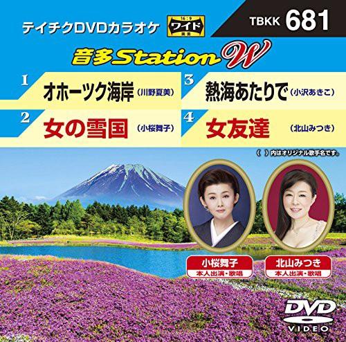 テイチクDVDカラオケ 音多Station W 681