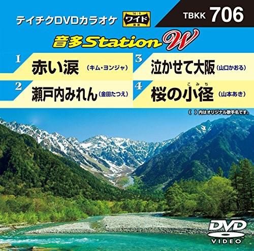 テイチクDVDカラオケ 音多Station W 706
