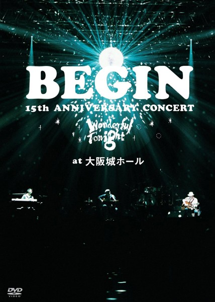 15th ANNIVERSARY CONCERT〜Wonderful Tonight〜at大阪城ホール 25周年記念盤/BEGIN