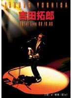 n 886tebi45002ps NHK BS特番「吉田拓郎SPECIAL LIVE」/吉田拓郎