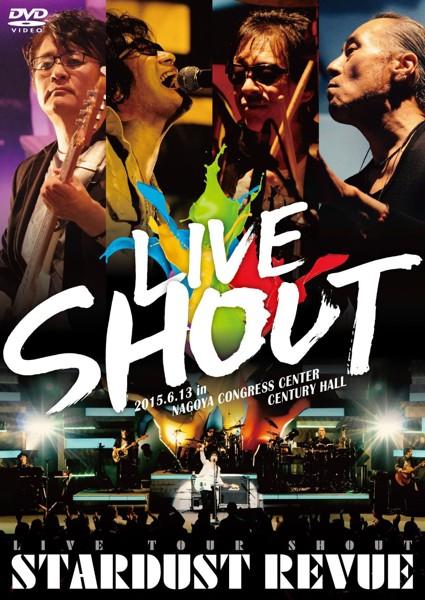 STARDUST REVUE LIVE TOUR SHOUT/STARDUST REVUE