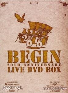 BEGIN20周年記念 ライブDVD BOX/BEGIN
