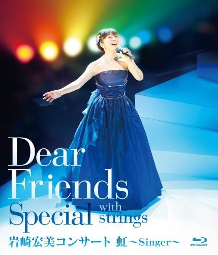 Dear Friends Special with Strings/岩崎宏美 (ブルーレイディスク)