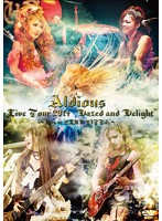 Live Tour 2014'Dazed and Delight'~Live at CLUB CITTA'~/Aldious