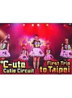 n 949ufbw1384ps ℃ ute Cutie Circuit ~First Trip to Taipei~/℃ ute