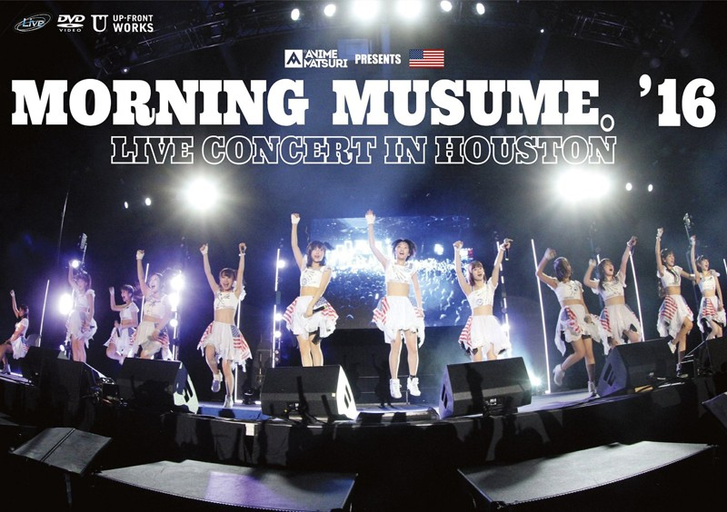 Morning Musume。'16 Live Concert in Houston/モーニング娘。'16