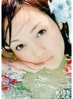 HARUNA xxx/鳴海陽菜