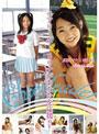 広瀬リリナ 13歳 中2 チアリーダー・リリナがあなたを応援!!/広瀬リリナ