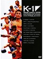 K-1 WORLD MAX 2009 World Championship Tournament-FINAL8-