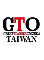 GTO TAIWAN