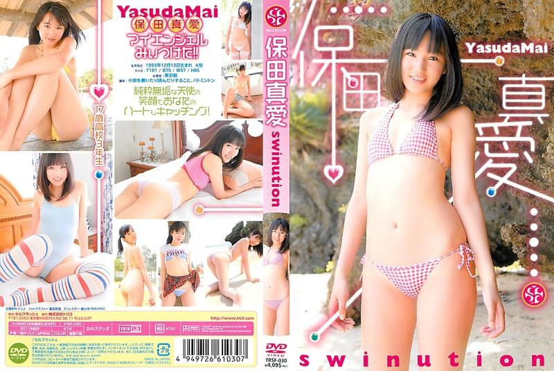 TRSF-030 Mai Yasuda 保田真愛 – SWINUTION