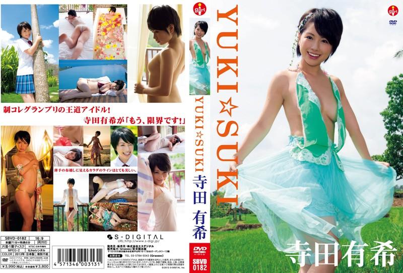 SBVD-0182 Yuki Terada 寺田有希 – YUKI SUKI