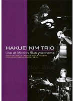 LIVE AT MOTION BLUE/HAKUEI KIM TRIO