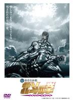 真救世主伝説 北斗の拳 ラオウ伝 激闘の章 コレクターズ・エディション