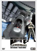 MOONLIGHT MILE 2ndシーズン -Touch Down- ACT.5