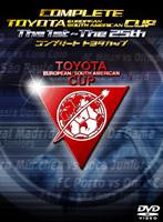コンプリート トヨタカップ The 1st ~ The 25th