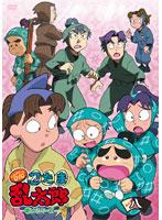 TVアニメ「忍たま乱太郎」こんぷりーとDVD -第16シリーズ- 八の段
