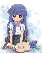 OVA「ひぐらしのなく頃に礼」Blu-Ray Disc file.3 賽殺し編 其の弐 (ブルーレイディスク)