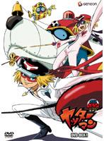 タイムボカンシリーズ ヤッターマン DVD-BOX 1