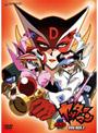 タイムボカンシリーズ ヤッターマン DVD-BOX 2