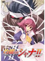 灼眼のシャナII 第7巻