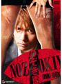 のぞき屋 DVD-BOX