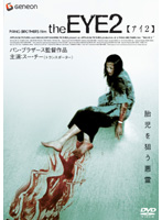 the EYE2【アイ2】