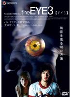 the EYE3【アイ3】