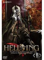 HELLSING(ヘルシング)2