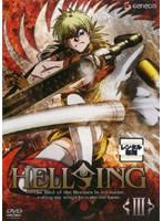 HELLSING(ヘルシング)3