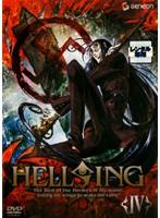 HELLSING(ヘルシング)4