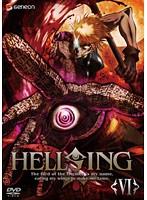 HELLSING(ヘルシング)6