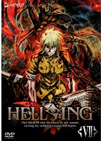 HELLSING(ヘルシング)7