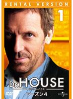 Dr.HOUSE シーズン4 Vol.1