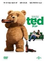 テッドをDMMでレンタル