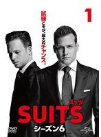 SUITS/スーツ シーズン6 VOL.1