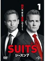 SUITS/スーツ シーズン7 Vol.1