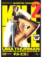 キル・ビル Vol.2をDMMでレンタル