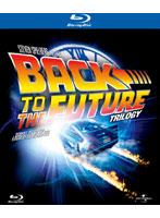 【半額対象】【予約】バック・トゥ・ザ・フューチャー 25thアニバーサリー Blu-ray BOX (ブルーレイディスク 期間限定生産)