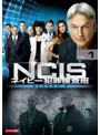 NCIS〜ネイビー犯罪捜査班 シーズン9 Vol.1
