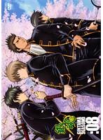 銀魂 シーズン 其ノ参 08 DVD