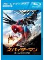 スパイダーマン:ホームカミング (ブルーレイディスク)