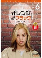 オレンジ・イズ・ニュー・ブラック シーズン2 Vol.6