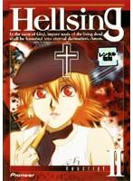Hellsing Rescript2
