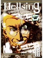 Hellsing Rescript3