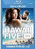 HAWAII FIVE-0 Vol.5 (ブルーレイディスク)