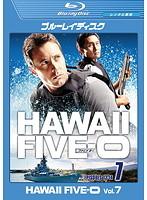 HAWAII FIVE-0 Vol.7 (ブルーレイディスク)