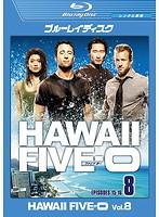 HAWAII FIVE-0 Vol.8 (ブルーレイディスク)