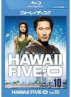 HAWAII FIVE-0 Vol.10 (ブルーレイディスク)